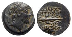 Ancient Coins - Seleukid Kings, Antiochos IX (114/3-95 BC). Æ - Antioch - R/ Thunderbolt
