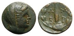 Ancient Coins - Epeiros, Ambrakia, after 148 BC. Æ - Dione / Obelisk