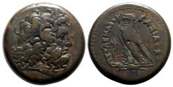 Ancient Coins - Ptolemaic Kings of Egypt, Ptolemy IV Philopator (222-205/4 BC). Æ Drachm