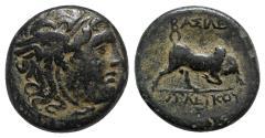 Ancient Coins - Seleukid Kings, Seleukos I (312-281 BC). Æ - Antioch - Medusa / Bull