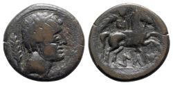 Ancient Coins - Spain, Kili, mid 2nd century BC. Æ Unit - RARE