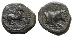 Ancient Coins - Sicily, Panormos as Ziz, c. 317-280 BC. Æ - Horse / Forepart man-headed bull - UNPUBLISHED VARIANT