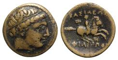 Ancient Coins - Kings of Macedon, Philip III Arrhidaios (323-317 BC). Æ Unit - Miletos