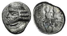 Ancient Coins - KINGS of PERSIS. Vahšīr (Oxathres). 1st century BC – 1st century AD. AR Drachm