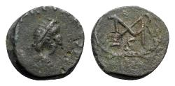 Ancient Coins - Marcian (450-457). Æ