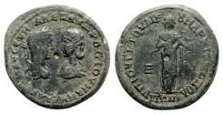 Ancient Coins - Severus Alexander and Julia Mamaea (222-235). Moesia Inferior, Marcianopolis. Æ