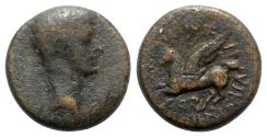 Ancient Coins - Gaius (Caligula, 37-41). Corinth. Æ As - P. Vipsanius Agrippa and M. Bellius Proculus, duoviri