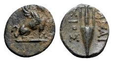 Ancient Coins - Islands of Ionia, Chios, c. 190-84 BC. Æ - Athena..., magistrate