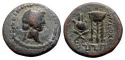 Ancient Coins - Caria, Antioch ad Maeandrum. Æ - Apollo / Tripod - VERY RARE