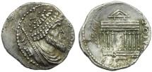 Ancient Coins - Juba I of Numidia (Pompey's ally) AR Denarius, Utica, c. 60-46 BC