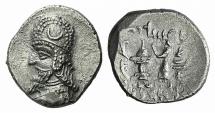 Ancient Coins - Kings of Persis. Darios (Darev) II (mid 1st century BC). AR Drachm