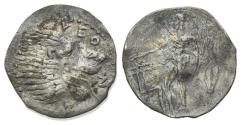 Ancient Coins - Sicily, Leontini, c. 450-440 BC. AR Litra. Head of roaring lion. R/ River god