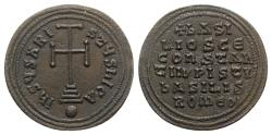 Ancient Coins - Basil I the Macedonian with Leo VI and Alexander (867-886). AR Miliaresion. Constantinople, 868-879.