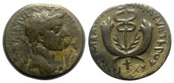 Ancient Coins - Tiberius (14-37). Æ Dupondius - Commagene - R/ Winged caduceus