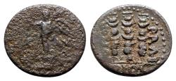 Ancient Coins - Macedon, Philippi, c. AD 41-68. Æ - Nike / Standards
