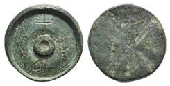 Ancient Coins - Byzantine Æ Coin Weight, 2 Solidi, c. 6th century (20mm). Cross-I-N-B around central circle