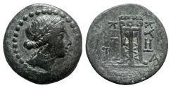 Ancient Coins - Mysia, Kyzikos, c. 2nd-1st century BC. Æ - Apollo / Tripod