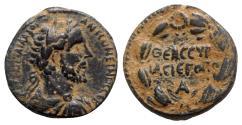 Ancient Coins - Antoninus Pius (138-161). Seleucis and Pieria, Hierapolis. Æ