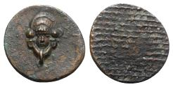 Ancient Coins - Medieval English AE Tesserae (19mm, 3,82g). Helmeted facing head VERY INTERESTING