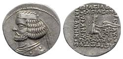 Ancient Coins - Kings of Parthia, Orodes II (58/7-38 BC). AR Drachm - Court at Ekbatana