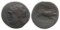 Ancient Coins - ITALY. Northern Apulia, Arpi, 3rd century BC. Æ 20mm. R/ BOAR