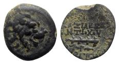 Ancient Coins - Seleukid Kings, Antiochos VII Euergetes (138-129 BC). Æ