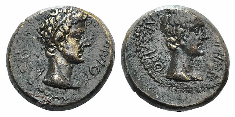 Ancient Coins - Rhoemetalces and Augustus (11 BC-12 AD). Thrace. AE 17mm