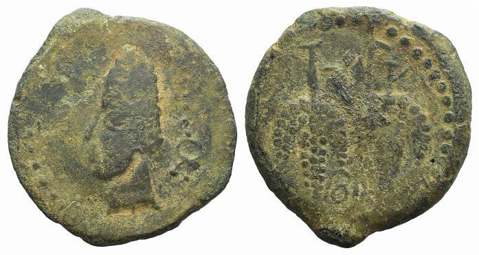 Ancient Coins - Mauretania, Lixus, c. 50-1 BC. AE 26mm RARE