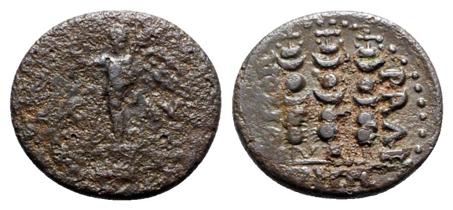 Ancient Coins - Macedon, Philippi, c. AD 41-68. Æ - Nike / Standards