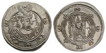 Ancient Coins - Abbasid Governors of Tabaristan. Sulaimān. PYE 136-138 / AH 171-173 / AD 787-789. AR Hemidrachm. Dated PYE 137 (AH 172 / AD 788). RARE