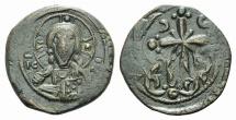 Ancient Coins - Anonymous Folles. Time of Nicephorus III, circa 1078-1081. Æ Follis