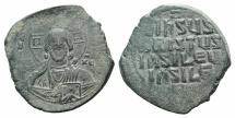 Ancient Coins - Anonymous Folles. Time of Basil II & Constantine VIII, circa 976-1025. Æ Follis