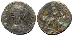 Ancient Coins - Julia Domna (Augusta, 193-217). Æ Sestertius - Rome - R/ Ceres