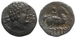 Ancient Coins - Spain, Bilbilis, late 2nd-early 1st century BC. Æ As. R/ Warrior, holding spear, on horseback