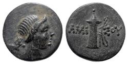 Ancient Coins - Pontos, Amisos, c. 125-100 BC. Æ - Nike / Quiver and bow