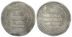 World Coins - Umayyad, dirham, al-Mubaraka 108h