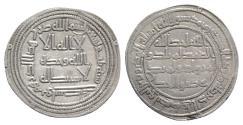 Ancient Coins - Umayyad, al-Walid I (AH 86-96 / AD 705-715). AR Dirham. Wasit, AH 93. Extremely Fine