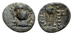 Ancient Coins - Seleukid Kings, Antiochos II Theos (261-246 BC). Æ - Sardes - Apollo / Tripod