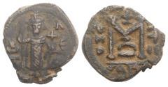 Ancient Coins - ARAB BYZANTINE ca. 680-690, AE fals. Dimashq, ND, A-3517.3 RARE