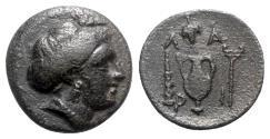 Ancient Coins - Aeolis, Larissa Phrikonis, 4th century BC. Æ