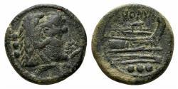 Ancient Coins - ROME REPUBLIC Anonymous, Luceria, c. 206-195 BC. Æ Quadrans VERY RARE