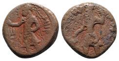 Ancient Coins - India, Kushan Empire. Kanishka I (c. AD 127-151). Æ Tetradrachm
