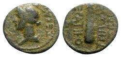 Ancient Coins - Livia (Augusta, 14-29). Lydia, Tripolis. Æ - Hieratikos, magistrate - RARE