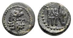 Ancient Coins - Kings of Galatia, Deiotaros (62-40 BC). Æ