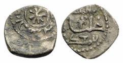 World Coins - Italy, Sicily, Palermo. Guglielmo I (1154-1166). AR Kharruba or Fraction of Dirhem. Star; Kufic legend. R/ Kufic legend