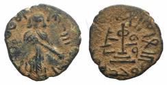 World Coins - Islamic, Umayyad Caliphate. 'Abd al-Malik ibn Marwan (AH 65-86 / AD 685-705). Æ Fals. Halab (Aleppo), 690s.