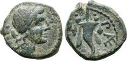 Ancient Coins - ITALY. Lucania, Paestum (Poseidonia) Æ Triens. Second Punic War issue, 218-201 BC. R / Cornucopiae RARE
