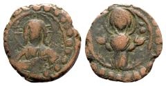 Ancient Coins - Anonymous, time of Alexius I, c. 1085-1092. Æ 40 Nummi