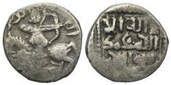Ancient Coins - ISLAMIC, Mongols. Great Khans. temp. Töregene Khatun. Regent, AH 639-644 / AD 1241-1246. AR Dirham  R/ Archer turned right on horse VERY RARE