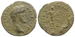 Ancient Coins - Antoninus Pius. AD 138-161. Æ As. Rome mint. Struck circa AD 140.  Conception of Romulus & Remus